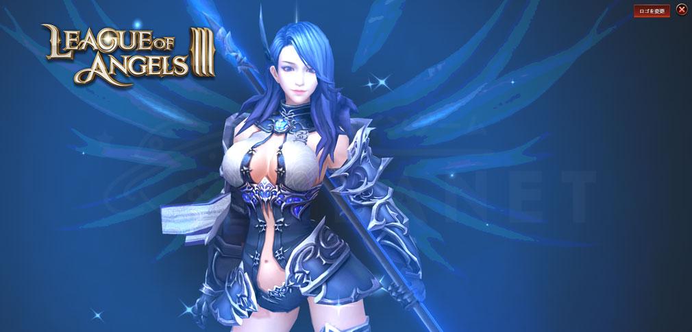 League of Angels3 リーグ オブ エンジェルズ3(LoA3)日本 英雄キャラクター『召喚』スクリーンショット
