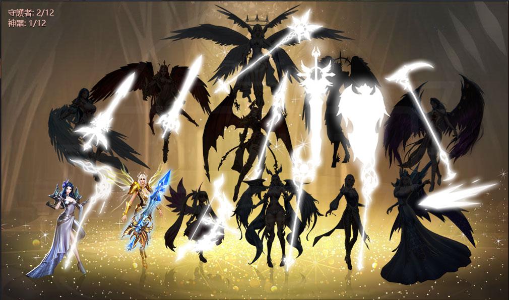 League of Angels3 リーグ オブ エンジェルズ3(LoA3)日本 『神器』と『女神』の収集スクリーンショット