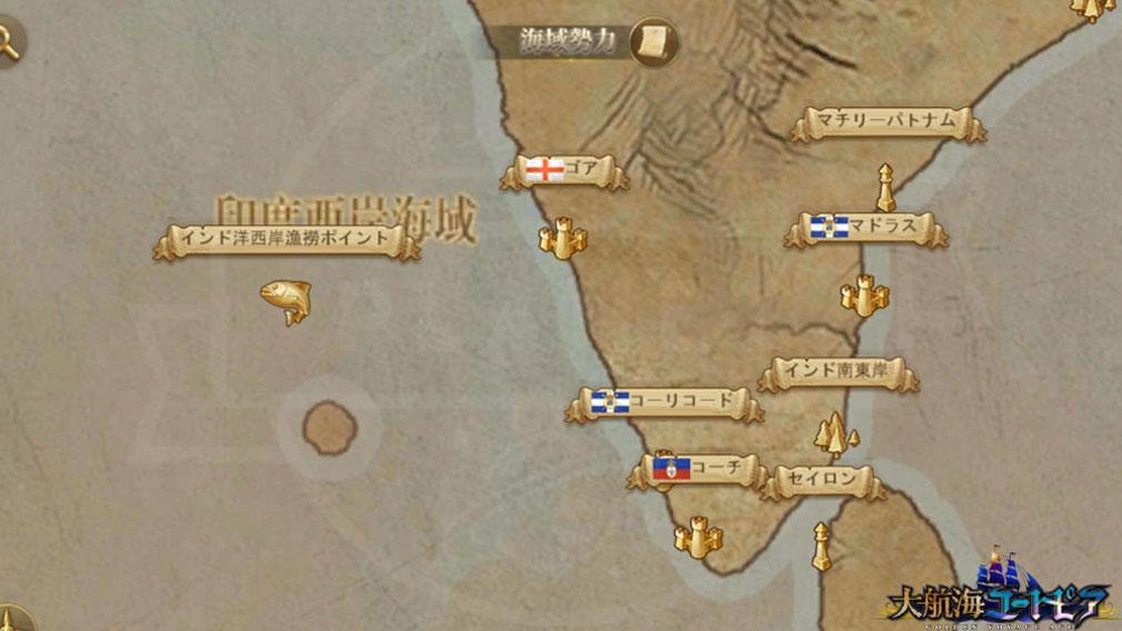大航海ユートピア(大トピ) 『インド周辺海域』マップスクリーンショット