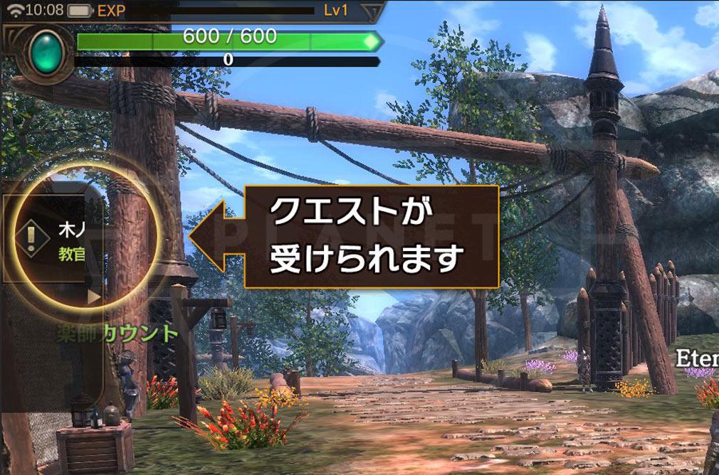 ETERNAL(エターナル) 画面左に表示されている『クエスト』スクリーンショット