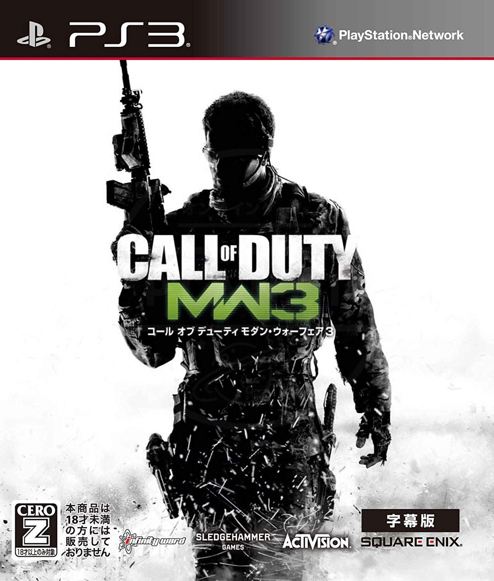 CoD:MW3パッケージ