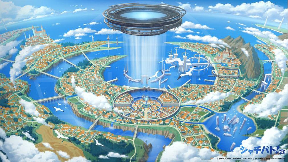 社長、バトルの時間です!(シャチバト!) 街全体の世界観紹介イメージ