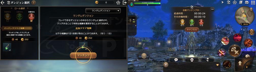 ETERNAL(エターナル) 『ダンジョン』マッチングのスクリーンショット
