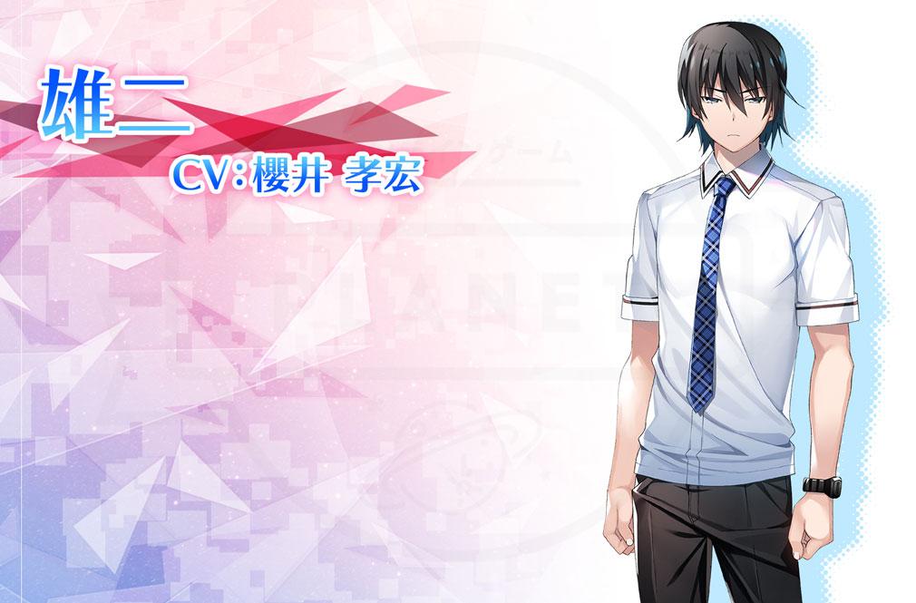 グリザイア クロノスリベリオン(グリクロ) キャラクター『雄二』紹介イメージ