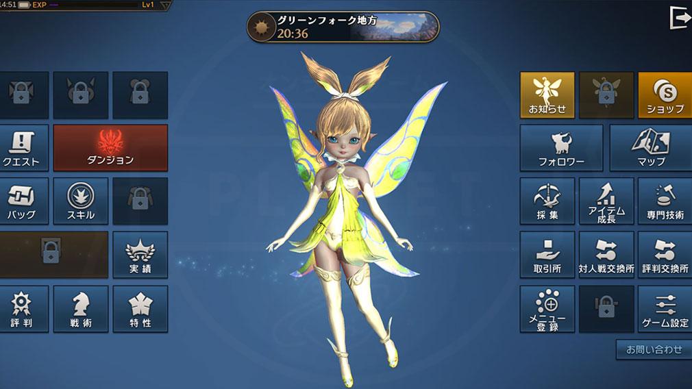 ETERNAL(エターナル) 『妖精』スクリーンショット