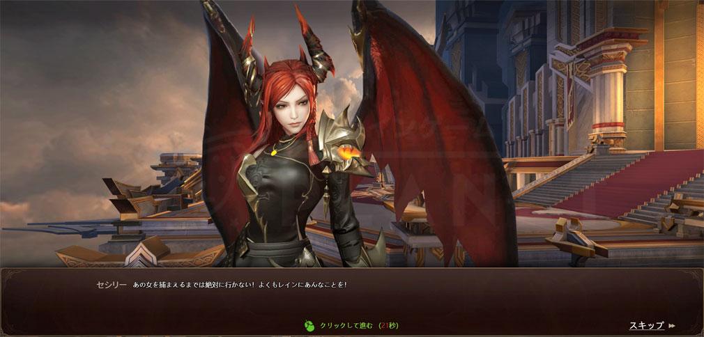 League of Angels3 リーグ オブ エンジェルズ3(LoA3)日本 シナリオ会話スクリーンショット
