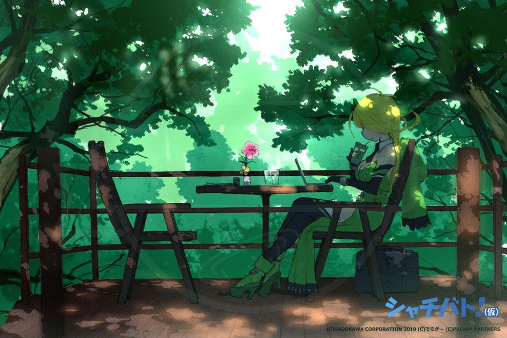 社長、バトルの時間です!(シャチバト!) 吉崎観音氏描き下ろしイラストイメージ