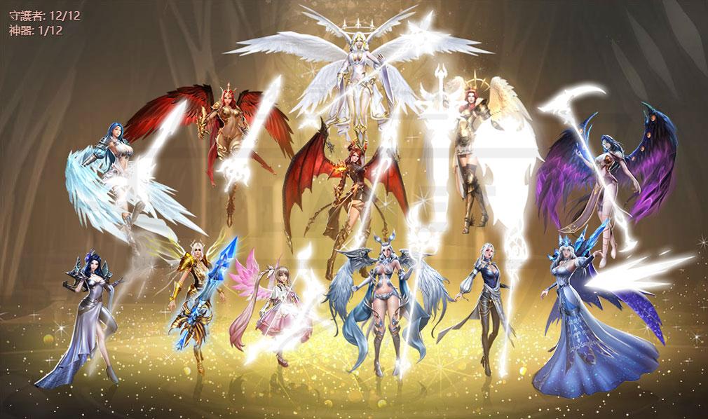 League of Angels3 リーグ オブ エンジェルズ3(LoA3)日本 全『女神』収集、『神器』収集途中のスクリーンショット