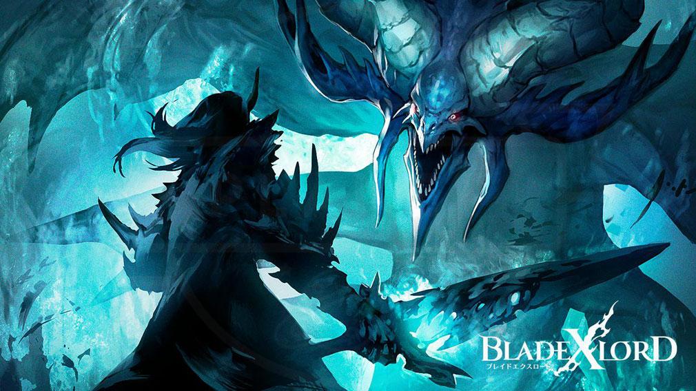 ブレイドエクスロード(ブレスロ) 『冥獣』紹介イメージ