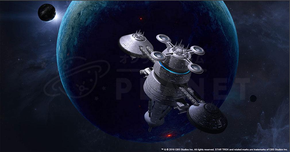 スタートレック ディープスリート 宇宙空間紹介イメージ