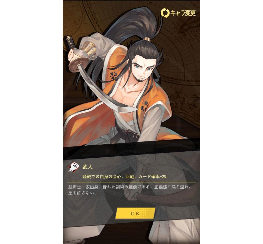 セルリアンホライズン 主人公キャラクター『杠宗太郎』スクリーンショット