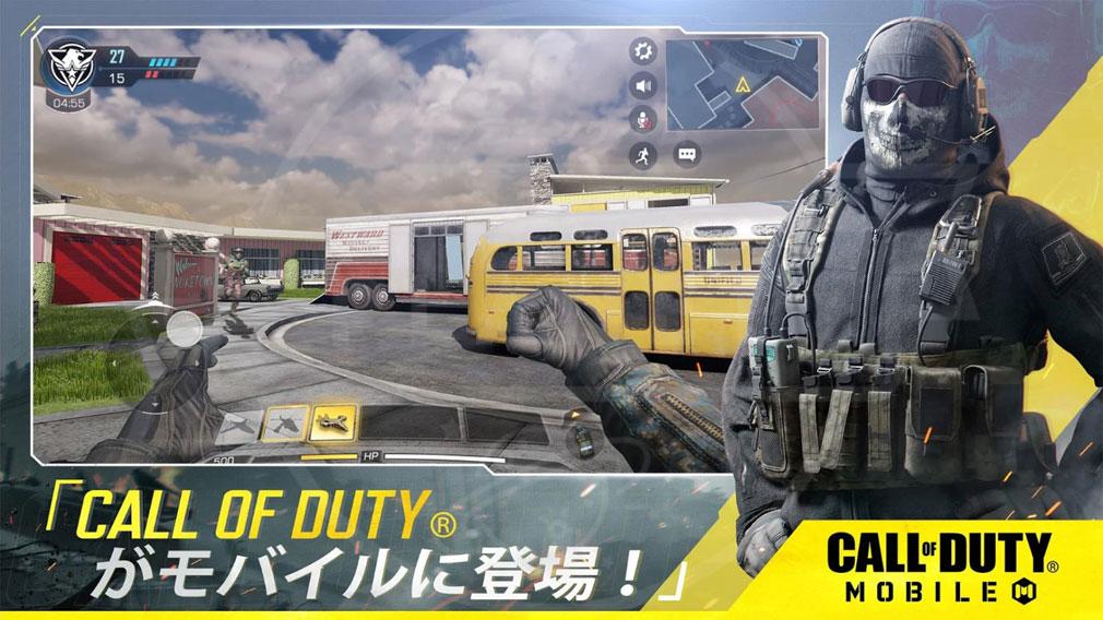 Call of Duty Mobile (CoDモバイル) スマホ向けになった『Call of Duty(CoD)』シリーズ紹介イメージ