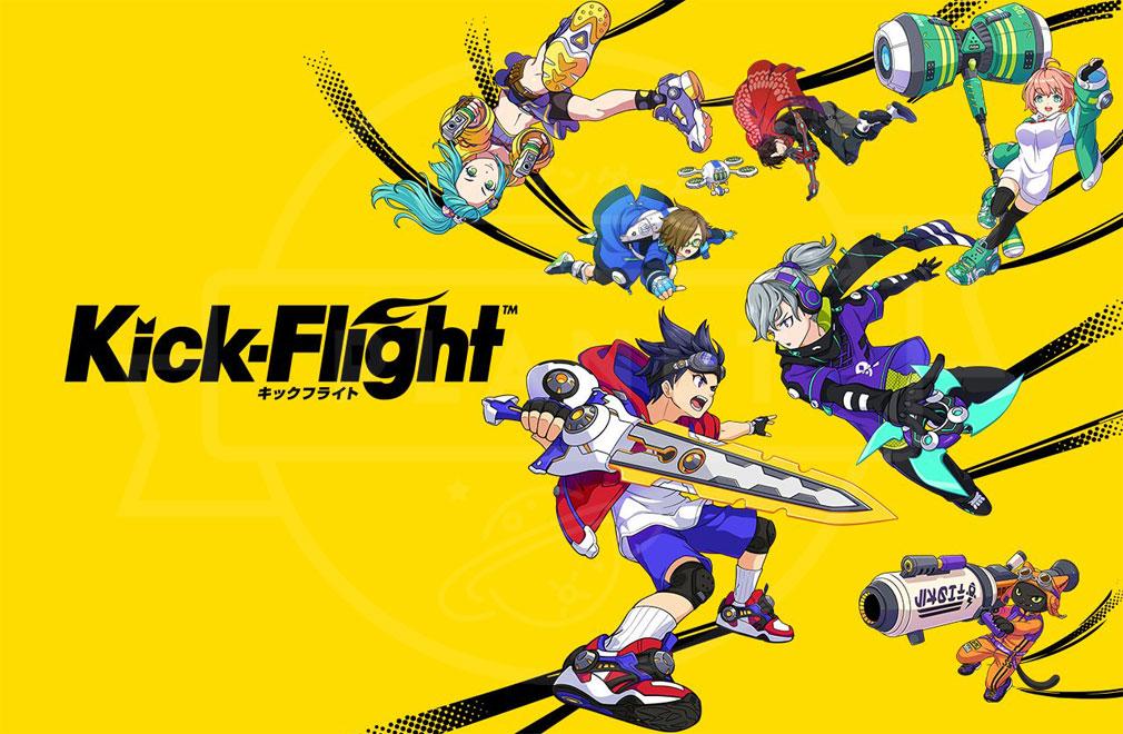 キックフライト(Kick Flight) キービジュアル