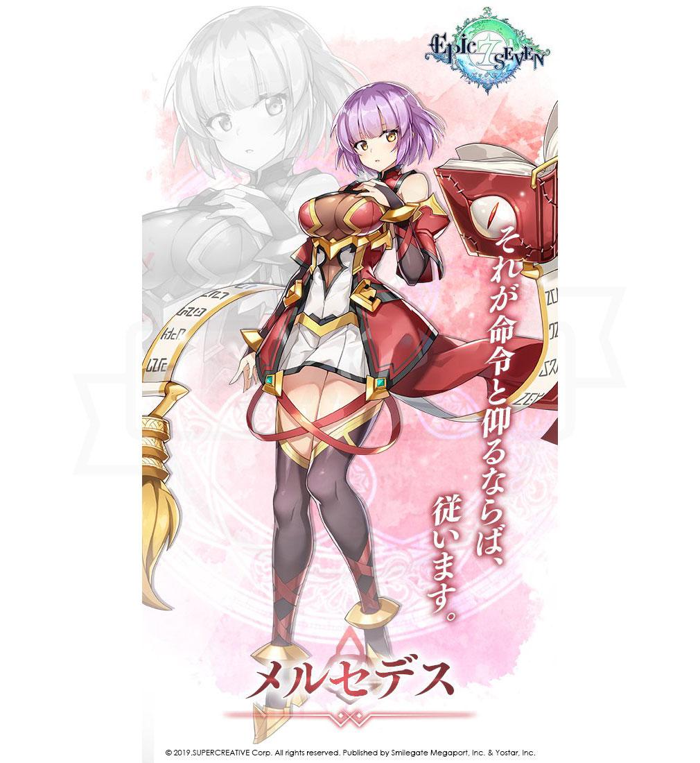 エピックセブン Epic Seven キャラクター『メルセデス』紹介イメージ