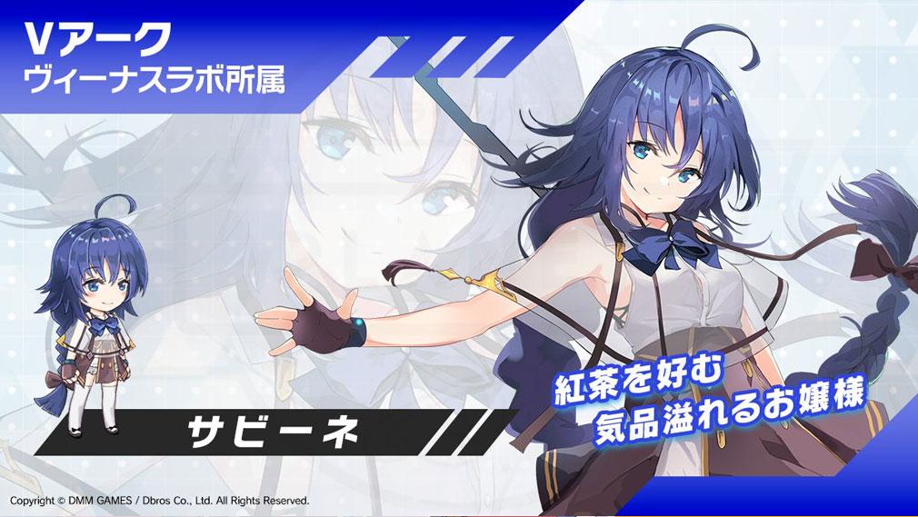 OVE GENERATION 攻防する異能力少女(オブジェネ) オーブキャラクター『サビーネ』紹介イメージ