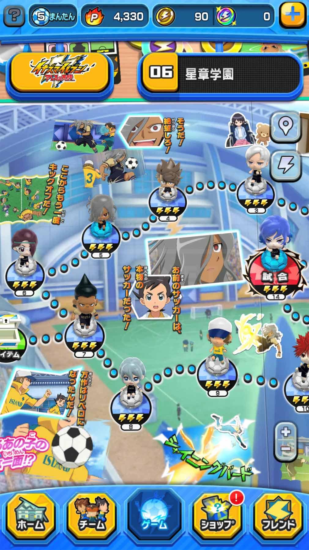 イナズマイレブン SD(イナズマSD) 『ストーリーマップ』モードスクリーンショット