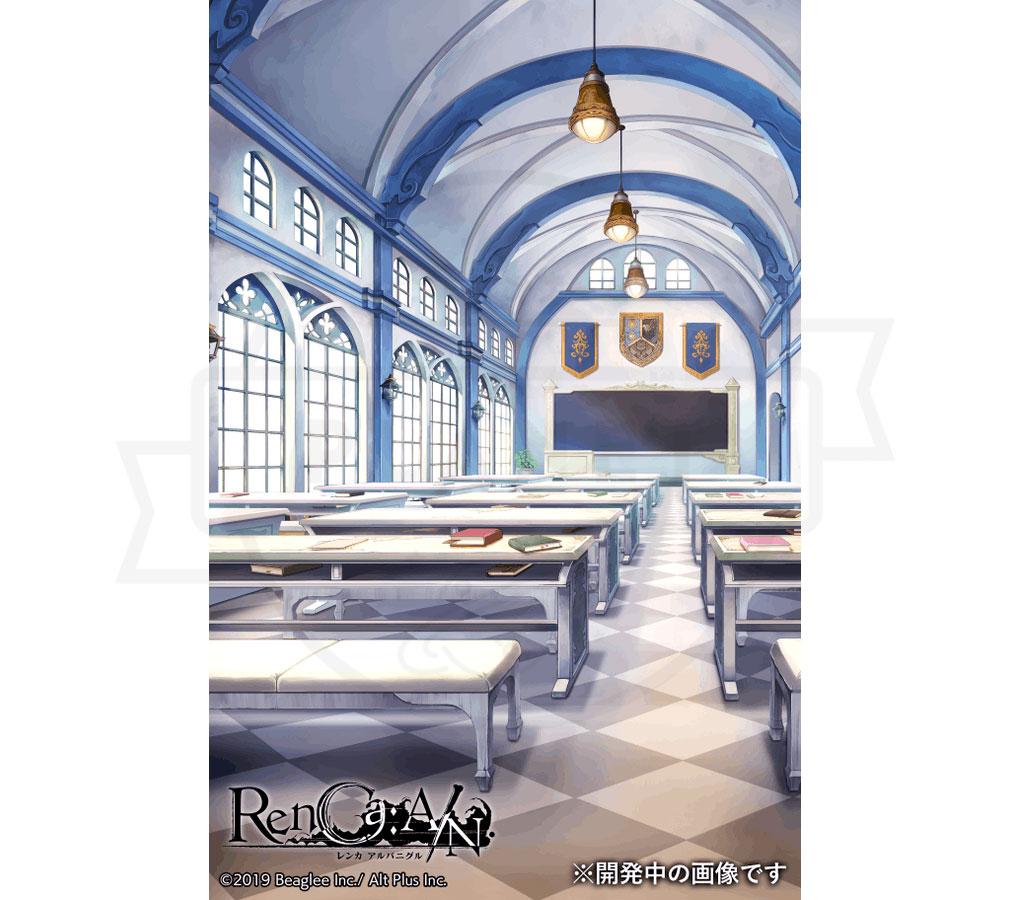 RenCa A/N(レンカ アルバニグル)レンカAN 『教室』紹介イメージ