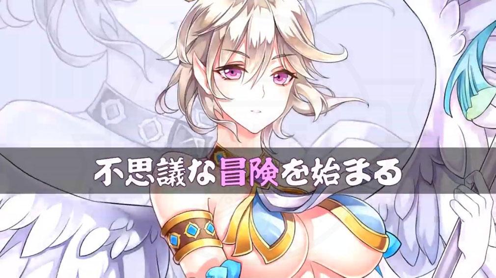 異境転生キズナ 物語紹介イメージ
