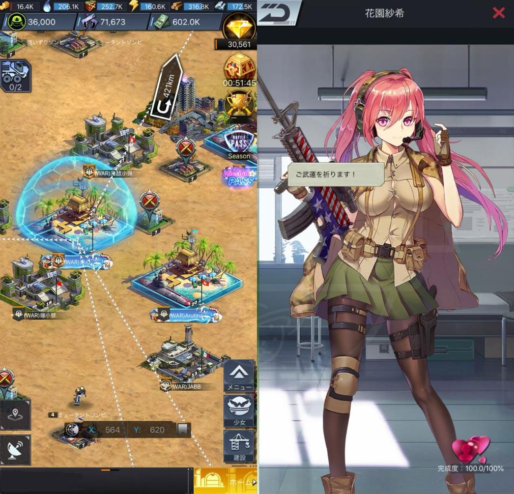 ラストエスケイプ 復讐の女神 『戦闘・外交パート』、戦闘少女とのデートスクリーンショット
