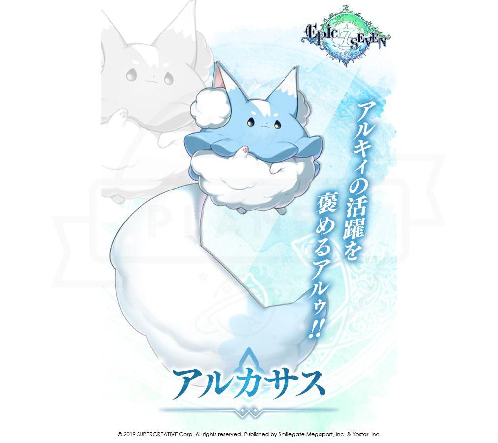 エピックセブン Epic Seven キャラクター『アルカサス』紹介イメージ