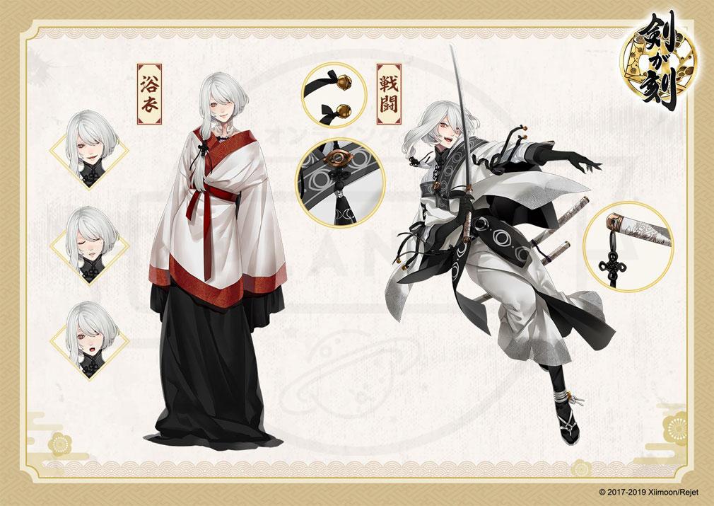 剣が刻 キャラクター『萩 嵐雪(はぎ らんせつ)』浴衣、戦闘コスチューム紹介イメージ