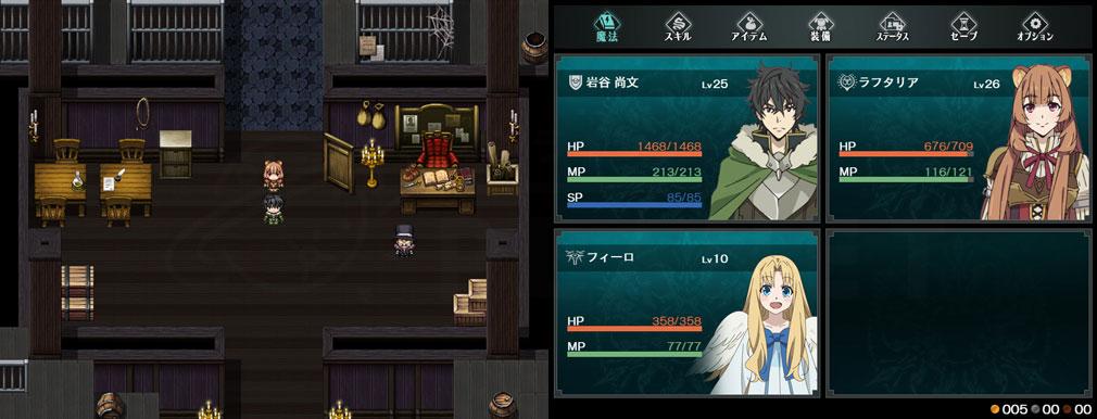 盾の勇者の成り上がりRelive The Animation プレイスクリーンショット