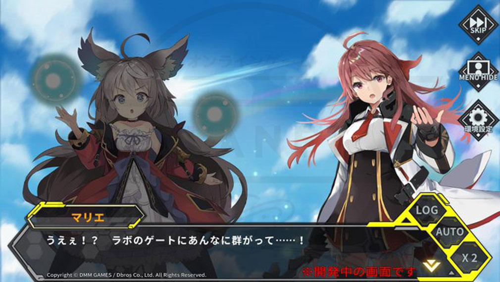 OVE GENERATION 攻防する異能力少女(オブジェネ) 『作戦』スクリーンショット