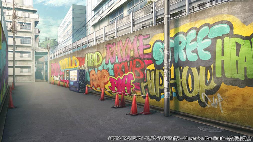 ヒプノシスマイク Alternative Rap Battle(ヒプマイARB) シブヤ『シブヤの路地』紹介イメージ