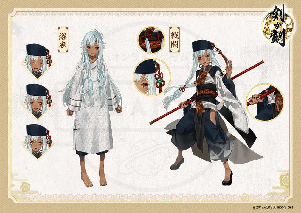 剣が刻 キャラクター『周(あまね)』浴衣、戦闘コスチューム