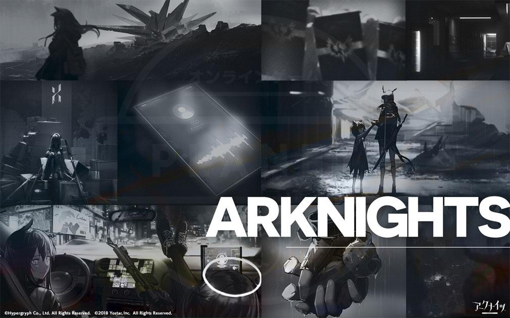 アークナイツ(ARKNIGHTS) 世界観紹介イメージ