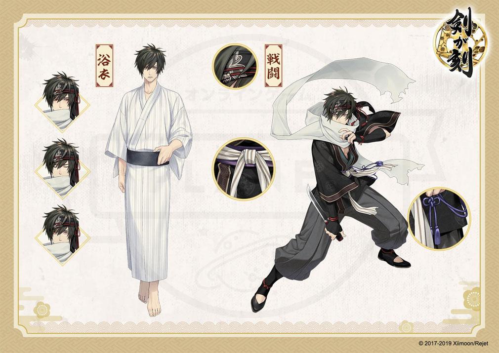剣が刻 キャラクター『樒(しきみ)』浴衣、戦闘コスチューム紹介イメージ