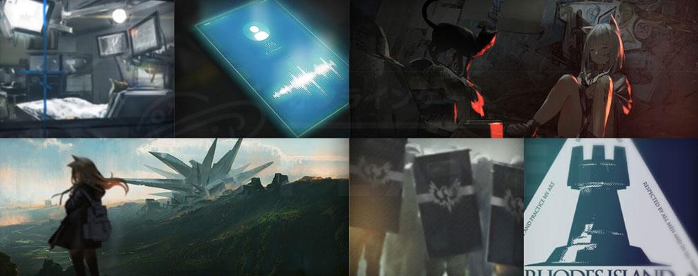 アークナイツ(ARKNIGHTS) KEYWORDS(キーワード)『源石(オリジニウム)』紹介イメージ