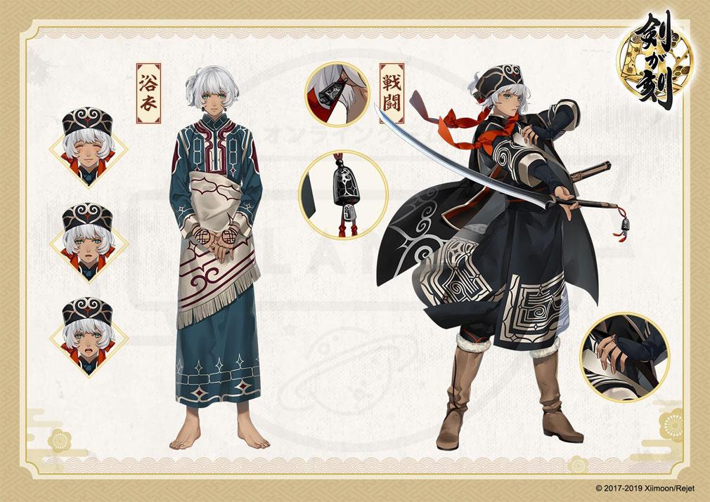 剣が刻 キャラクター『沙牟奢允(シャクシャイン)』浴衣、戦闘コスチューム紹介イメージ