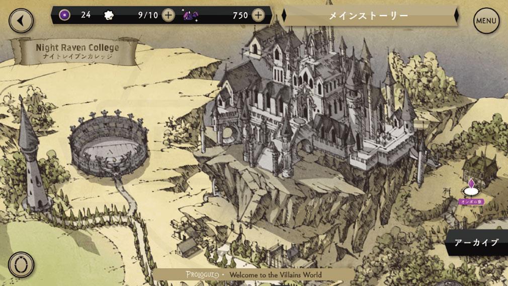 ディズニー ツイステッドワンダーランド(ツイステ) 『ストーリーMAP』スクリーンショット
