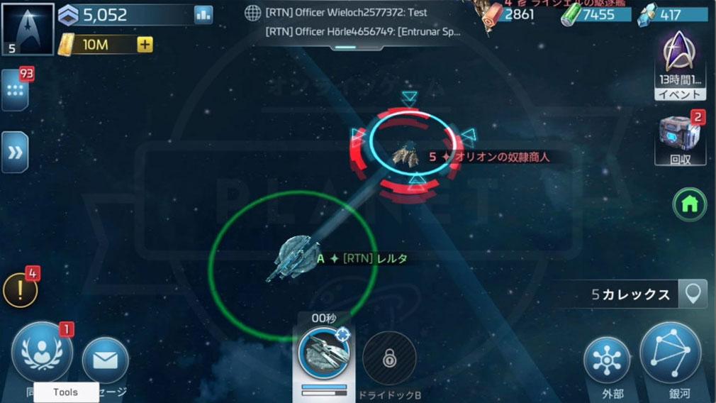 スタートレック 艦隊コマンド (Star Trek Fleet Command) バトルスクリーンショット