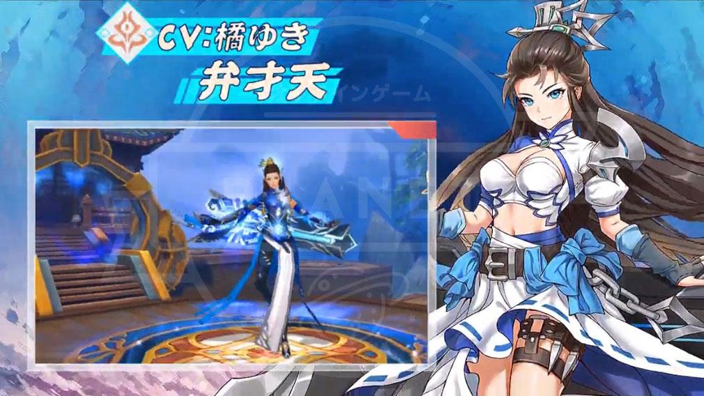 異境転生キズナ キャラクター『弁才天』紹介イメージ