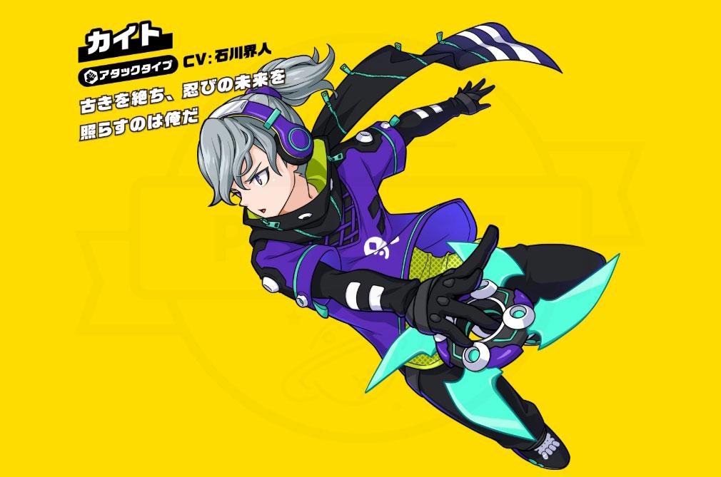 キックフライト(Kick Flight) キッカーキャラ『カイト』紹介イメージ