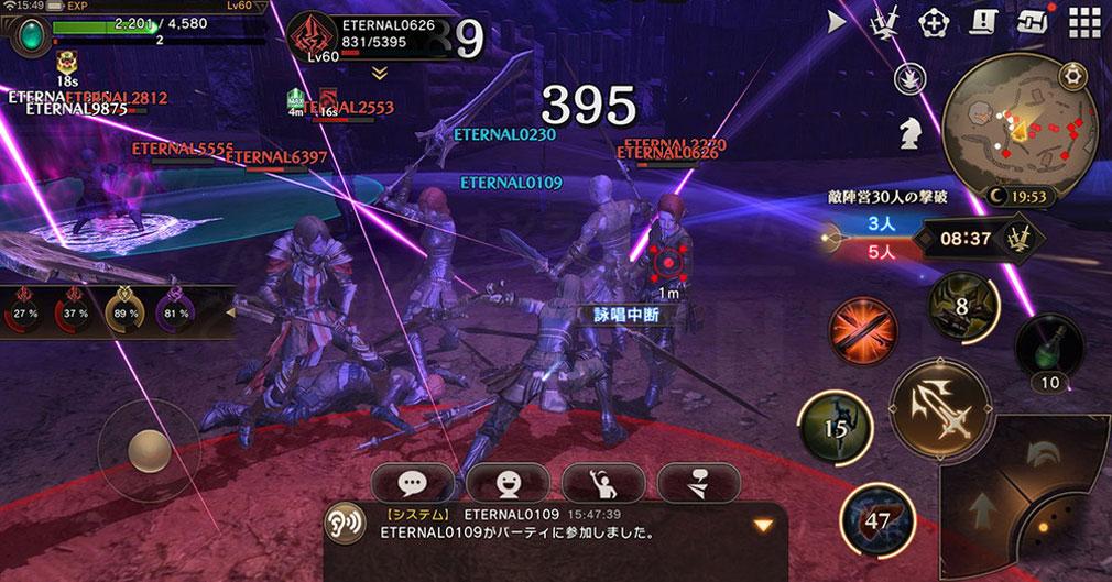 ETERNAL(エターナル) 『戦場』内も昼夜の時間システムが搭載されたスクリーンショット