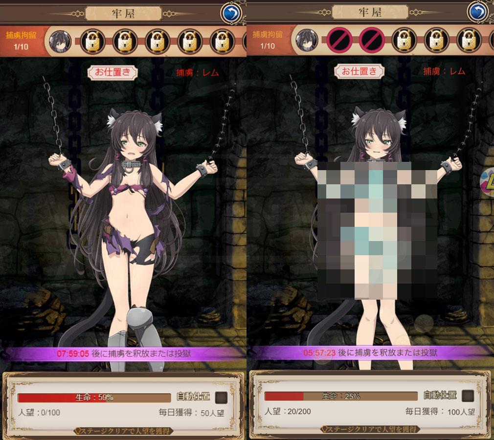 異世界魔王と召喚少女の奴隷魔術 マスターリベレーション(異世界魔王ML) お仕置きで肌蹴るスクリーンショット