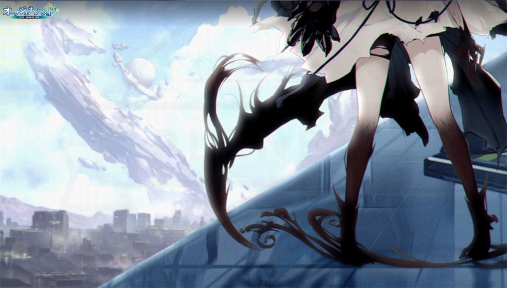 OVE GENERATION 攻防する異能力少女(オブジェネ) 世界観紹介イメージ