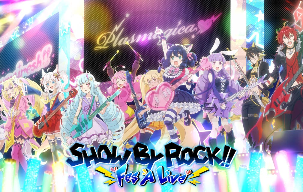 SHOW BY ROCK!! Fes A Live(ショバフェス) メインイメージ