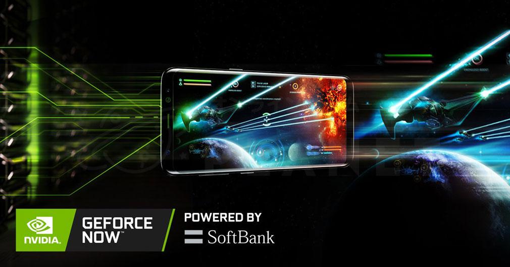 GeForce NOW(ジーフォースナウ) キービジュアル