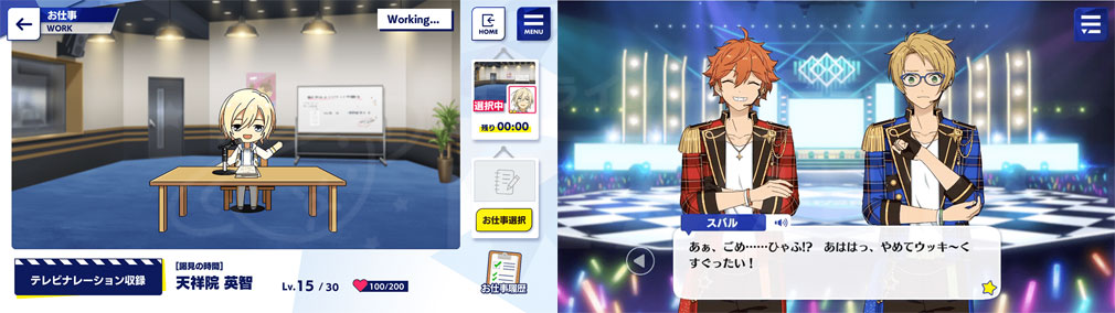 あんさんぶるスターズ!!Music (あんスタMusic) 育成パート、シナリオパートスクリーンショット