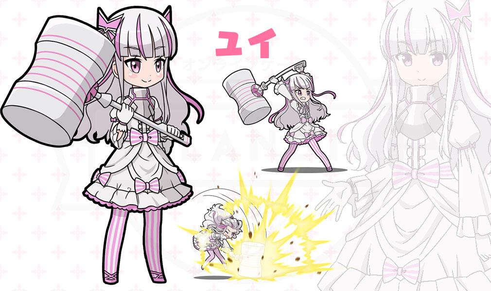 痛いのは嫌なので防御力に極振りしたいと思います。らいんうぉーず!(防振りうぉーず!) キャラクター『ユイ』紹介イメージ