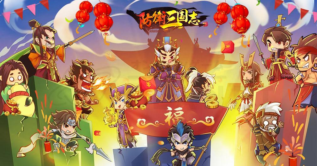 防衛三国志 ぷちかわ武将と戦略バトル かわいい3Dキャラクター紹介イメージ