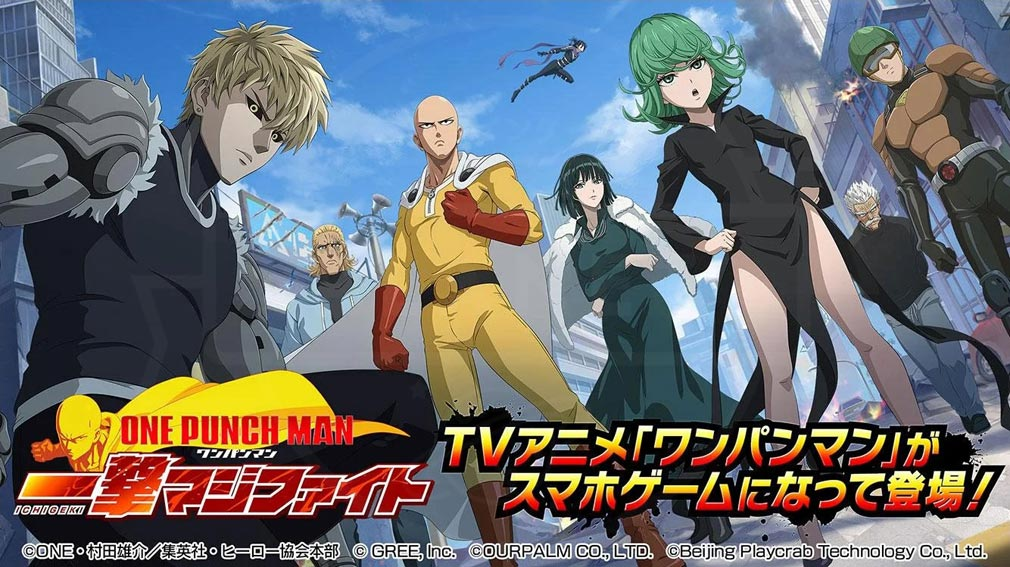ONE PUNCH MAN 一撃マジファイト(マジファイ) キービジュアル