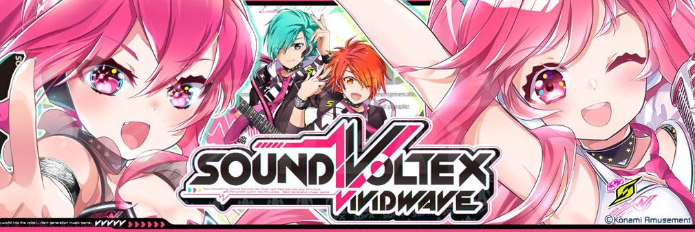 SOUND VOLTEX ULTIMATE MOBILE(SDVX) フッターイメージ