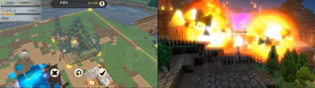神角技巧と11人の破壊者 プレイスクリーンショット