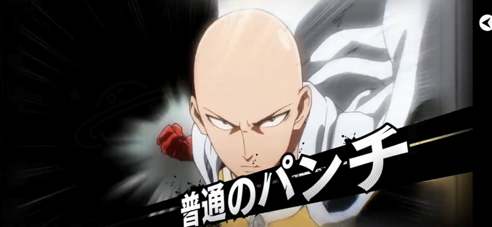 ONE PUNCH MAN 一撃マジファイト(マジファイ) 主人公『サイタマ』カットインスクリーンショット