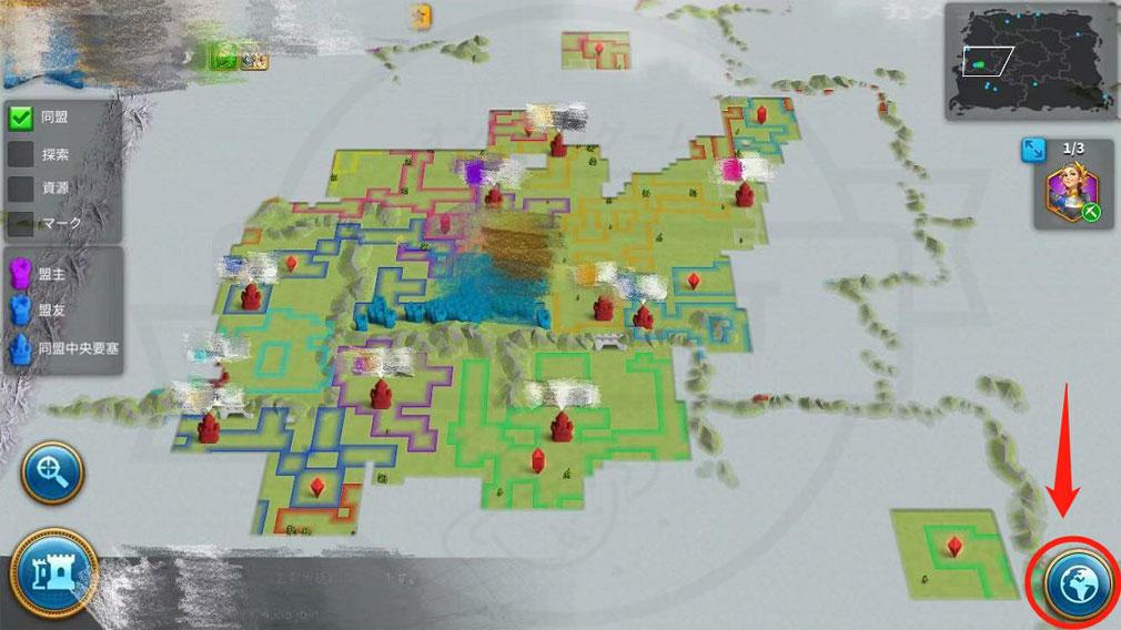 Rise of Kingdoms 万国覚醒(ライズオブキングダム)RoK ライキン 各サーバーの状況を確認できるピンチアウトスクリーンショット